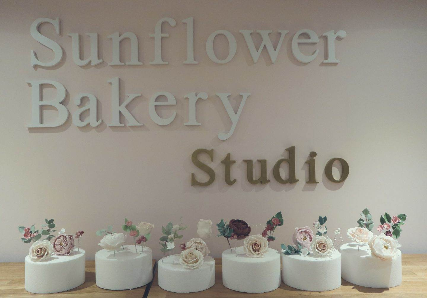Sunflower Bakery, Somerset